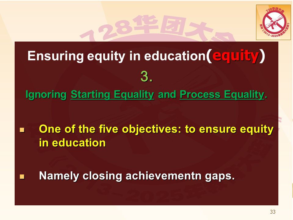 3. Ensuring equity in education(equity)