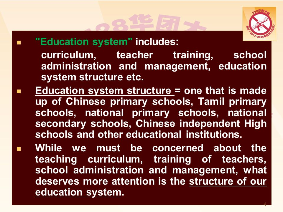 Education system includes: