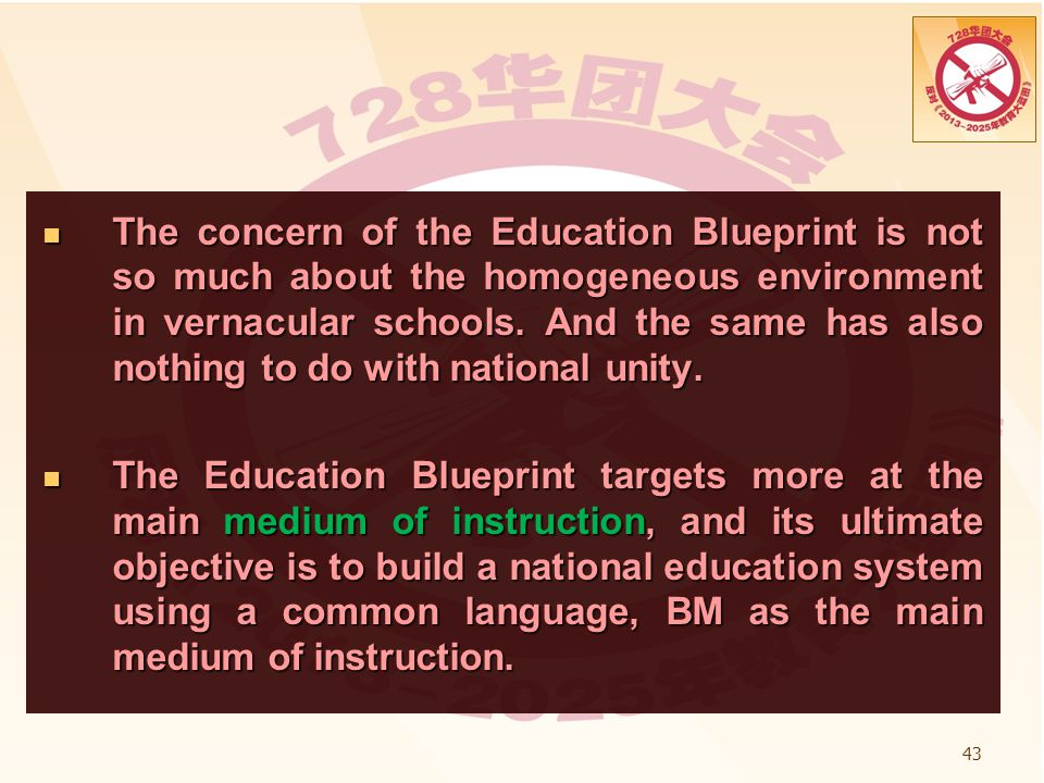 The concern of the Education Blueprint is not so much about the homogeneous environment in vernacular schools. And the same has also nothing to do with national unity.