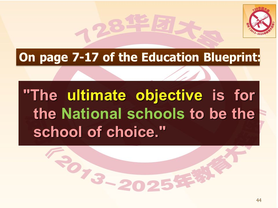 On page 7-17 of the Education Blueprint: