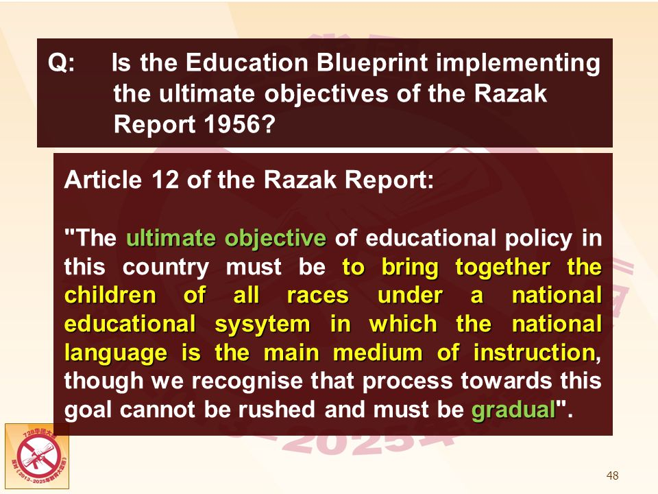 Article 12 of the Razak Report: