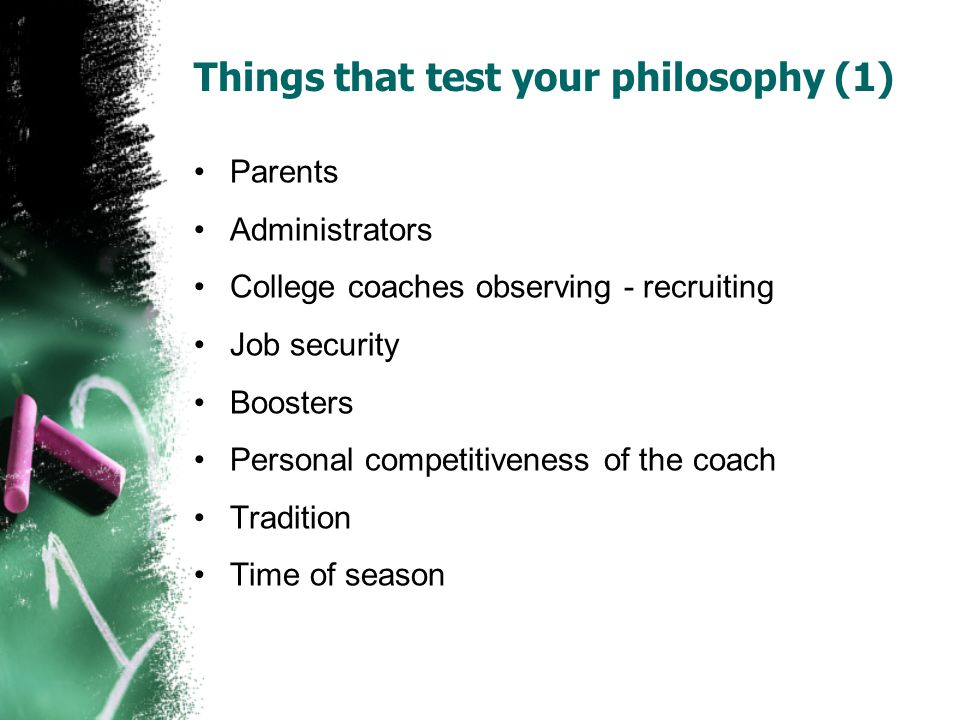 Things that test your philosophy (1)