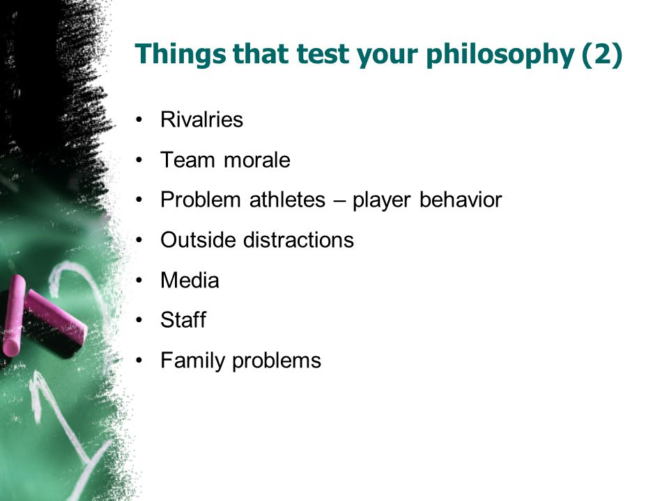 Things that test your philosophy (2)