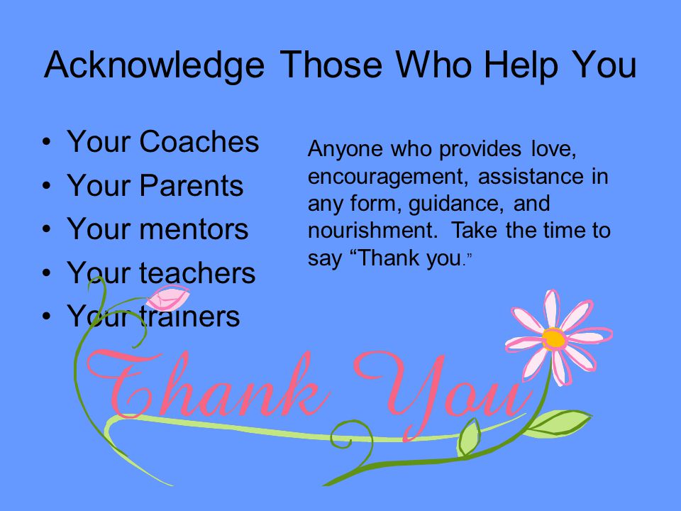 Acknowledge Those Who Help You