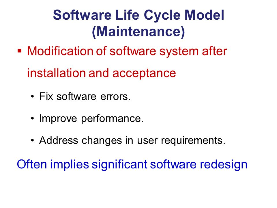 Software Life Cycle Model (Maintenance)