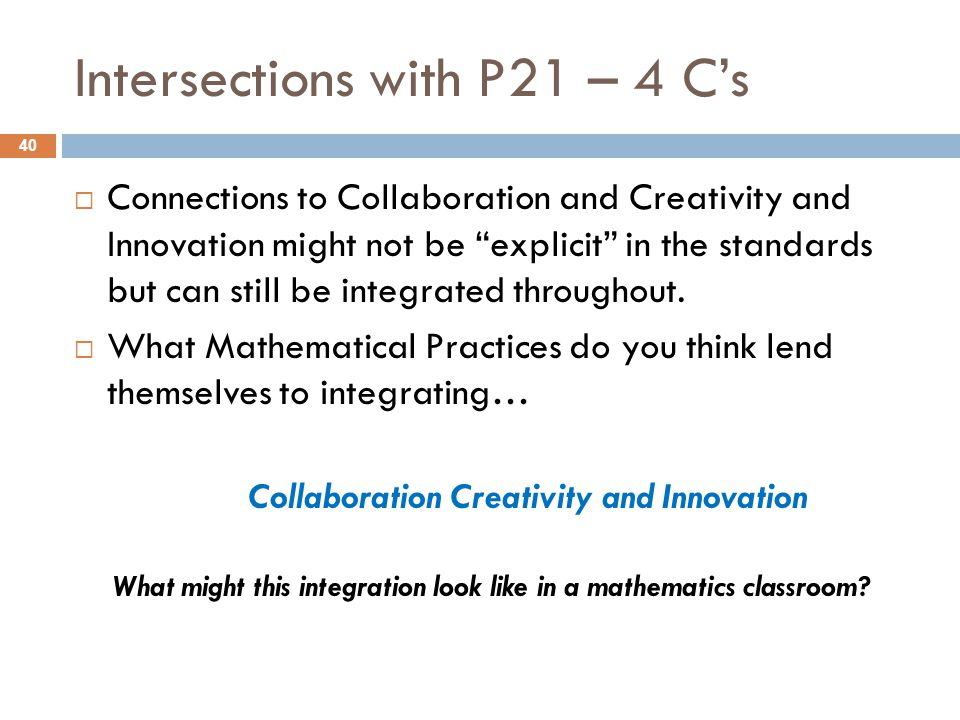 Intersections with P21 – 4 C's