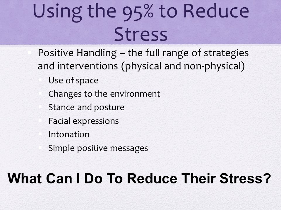 Using the 95% to Reduce Stress