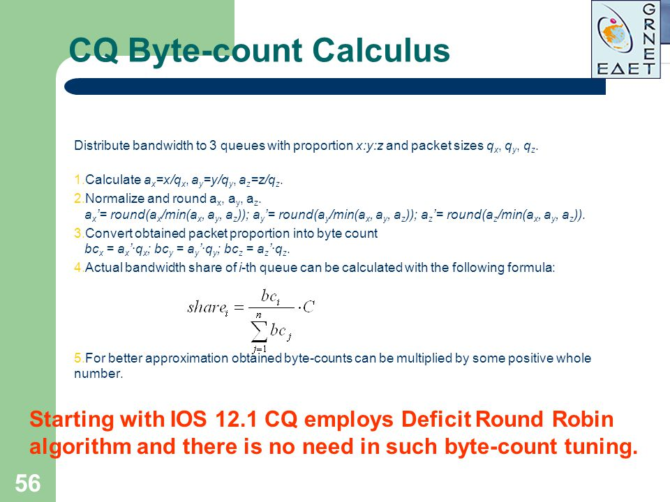 CQ Byte-count Calculus