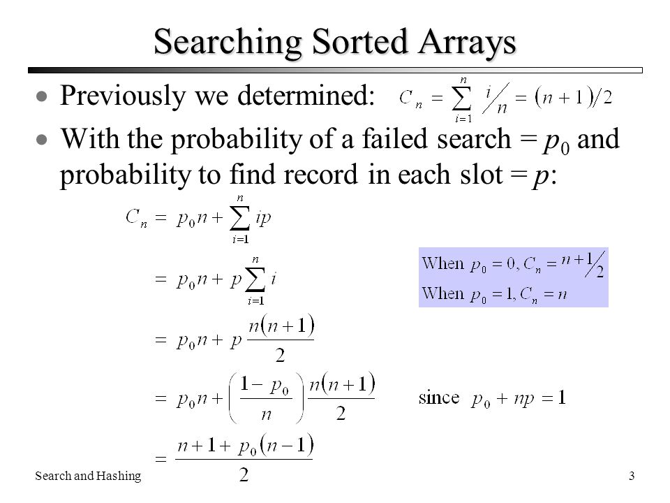 Searching Sorted Arrays