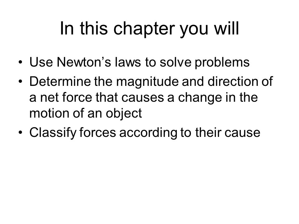 In this chapter you will