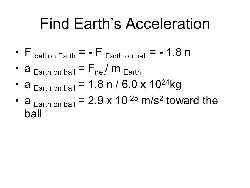 Find Earth's Acceleration