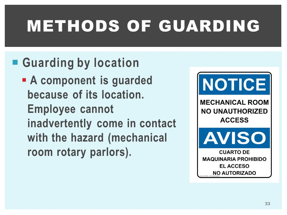 methods of guarding Guarding by location