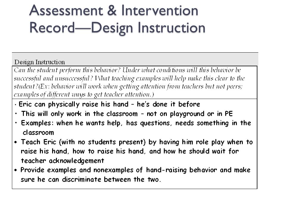 Assessment & Intervention Record—Design Instruction