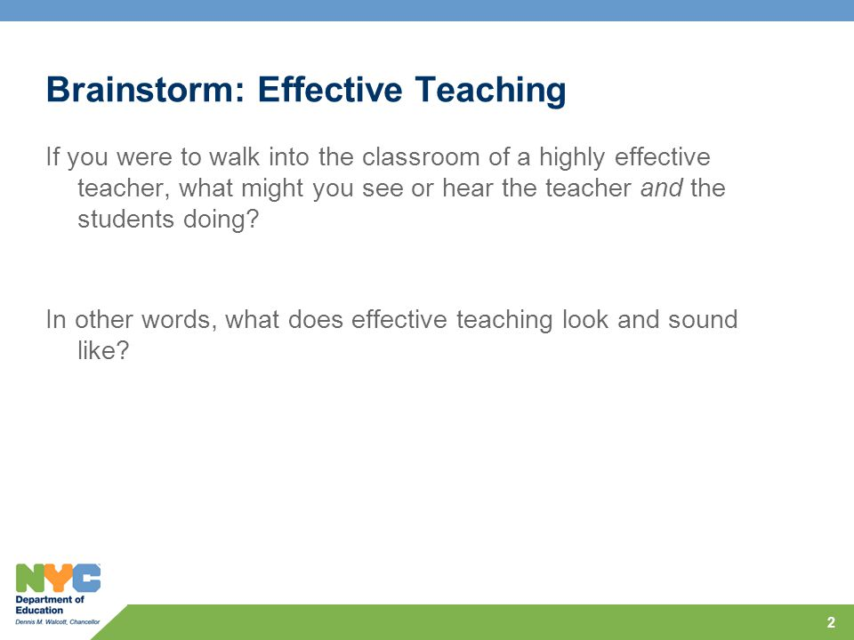 Brainstorm: Effective Teaching