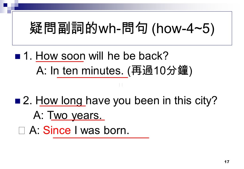 疑問副詞的wh-問句 (how-4~5) 1. How soon will he be back