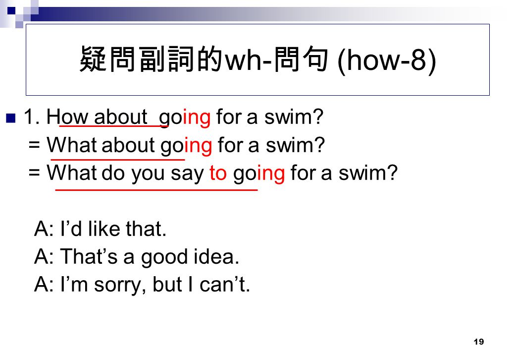 疑問副詞的wh-問句 (how-8) 1. How about going for a swim