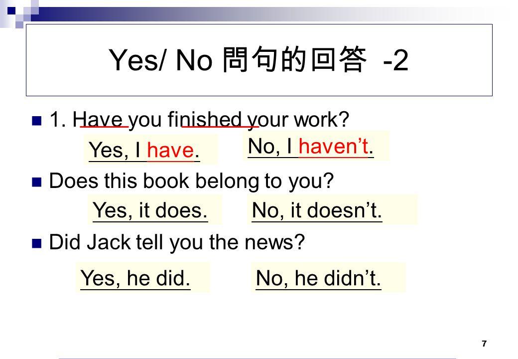 Yes/ No 問句的回答 -2 have 只在兩種情況下 當助動詞 1. have/has/had + p.p. (完成式)