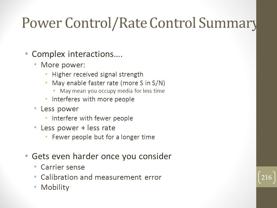 Power Control/Rate Control Summary