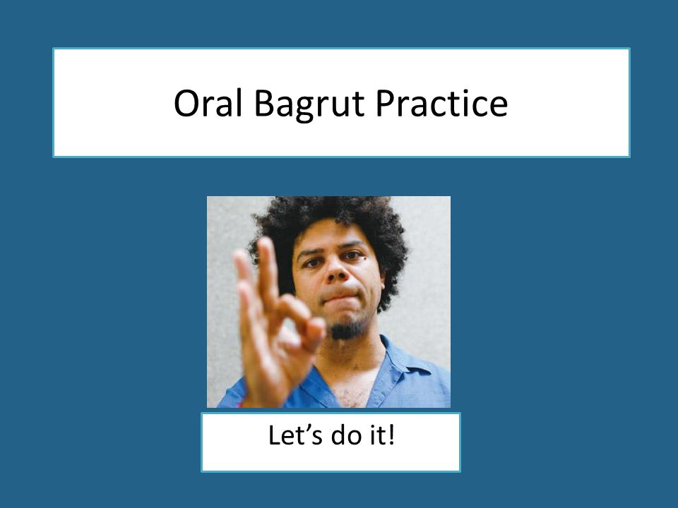 Oral Bagrut Practice Let's do it!
