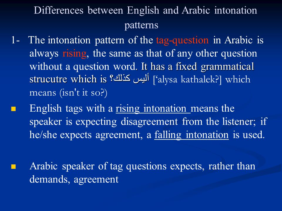 Differences between English and Arabic intonation patterns