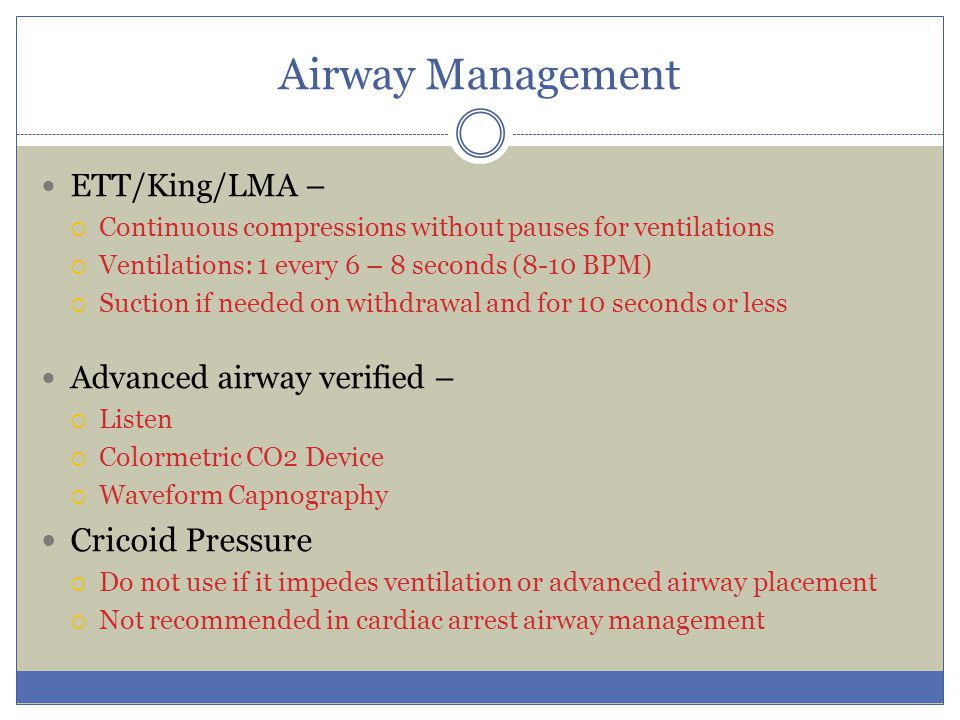 Airway Management Cricoid Pressure ETT/King/LMA –