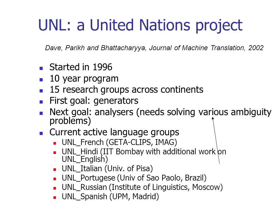UNL: a United Nations project