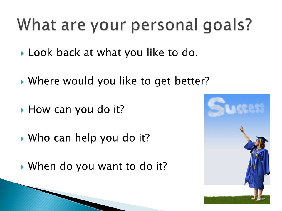 What are your personal goals