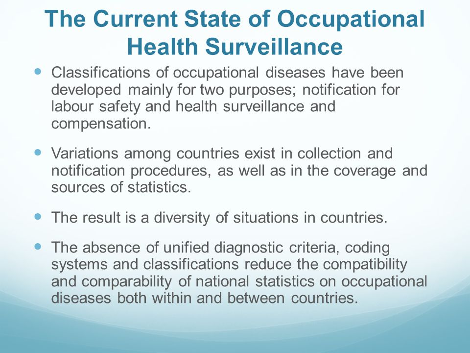 The Current State of Occupational Health Surveillance