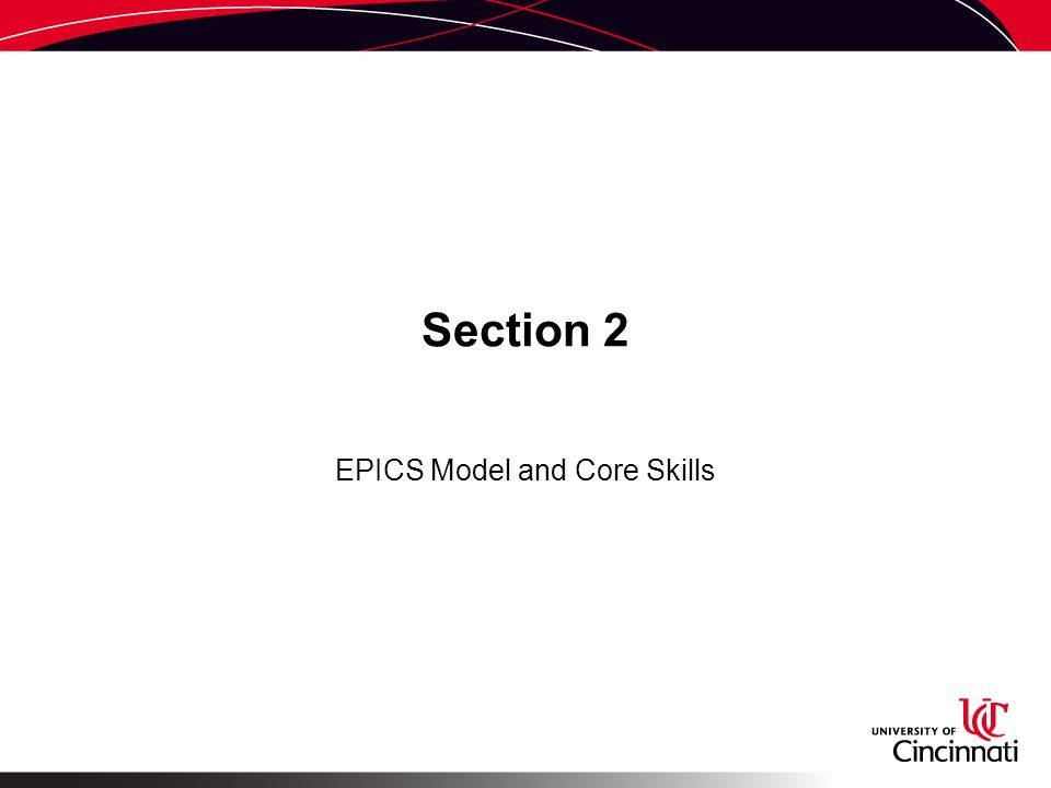 EPICS Model and Core Skills