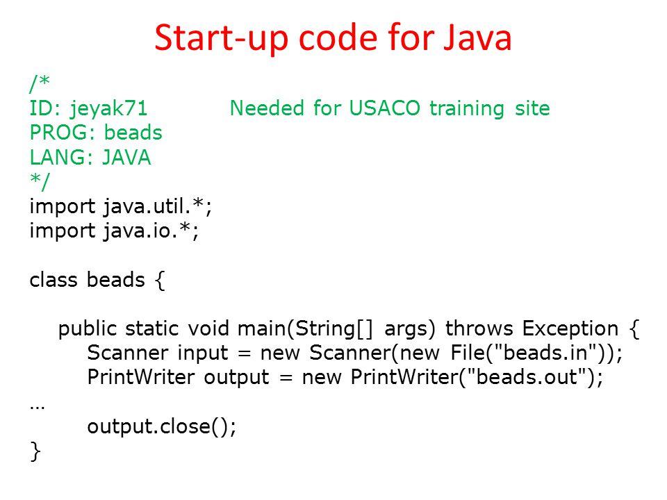 Start-up code for Java