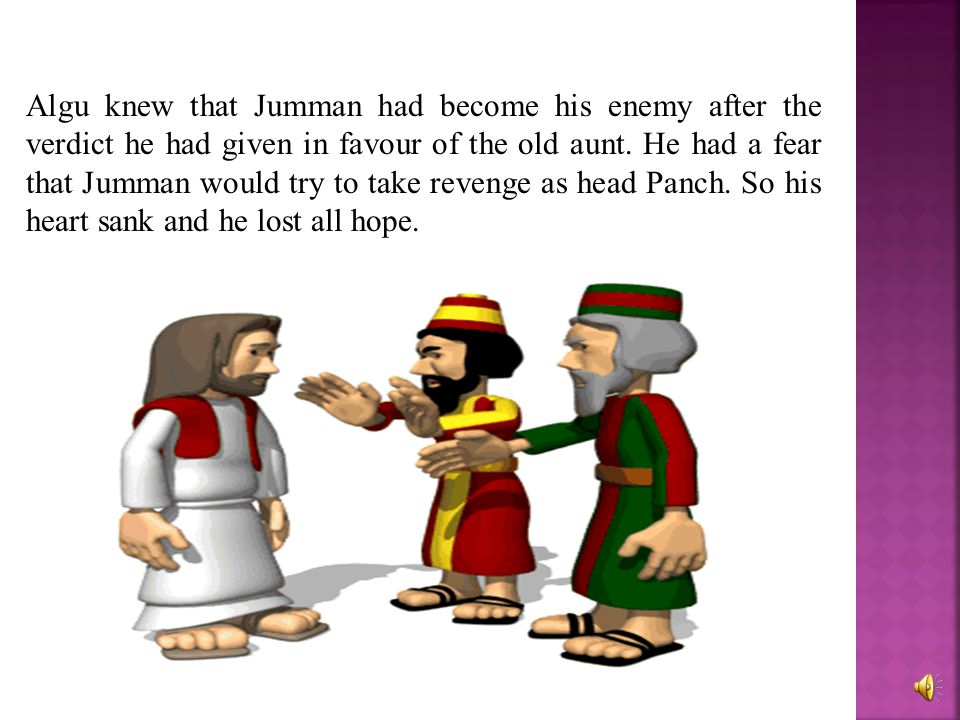 Algu knew that Jumman had become his enemy after the verdict he had given in favour of the old aunt.
