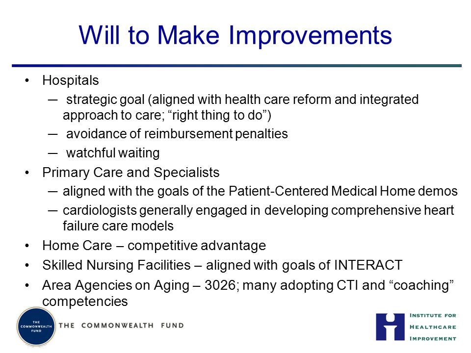 Will to Make Improvements