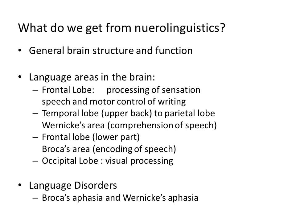 What do we get from nuerolinguistics