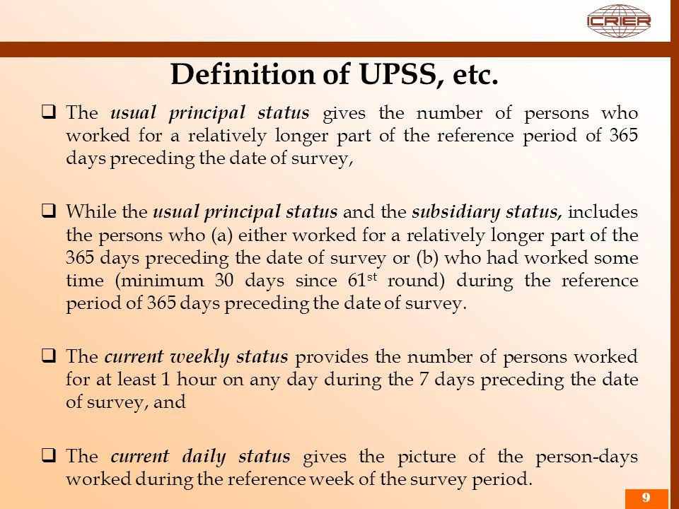 Definition of UPSS, etc.