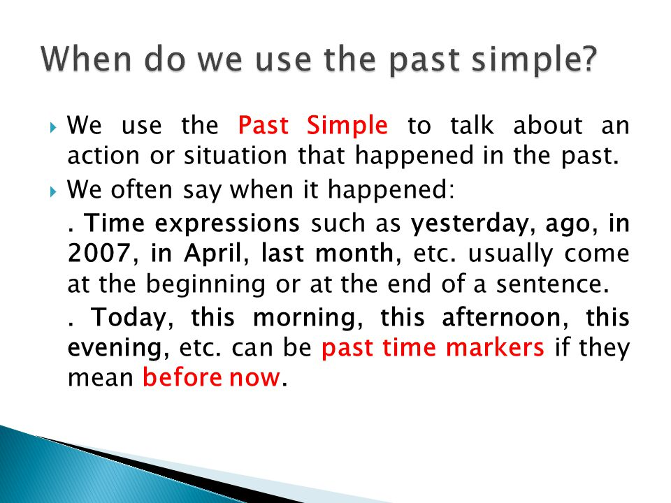 When do we use the past simple