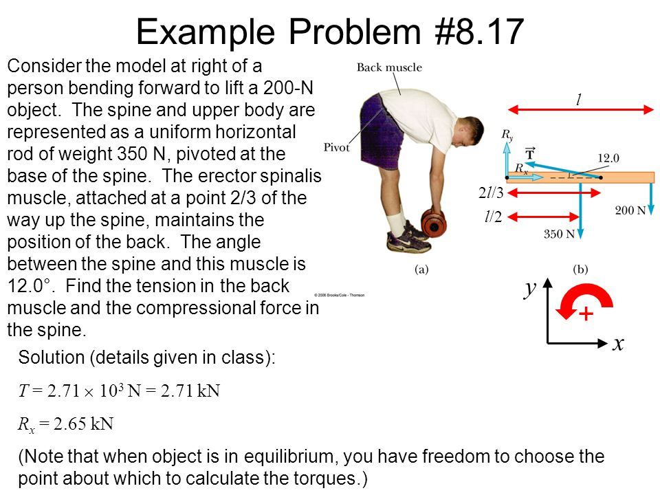 Example Problem #8.17