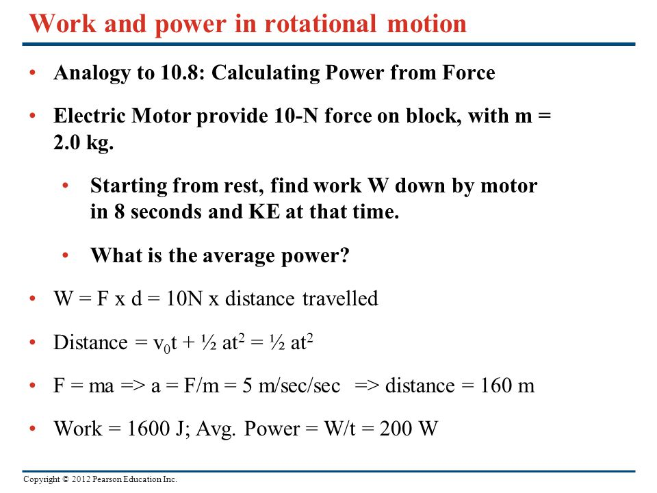 Work and power in rotational motion