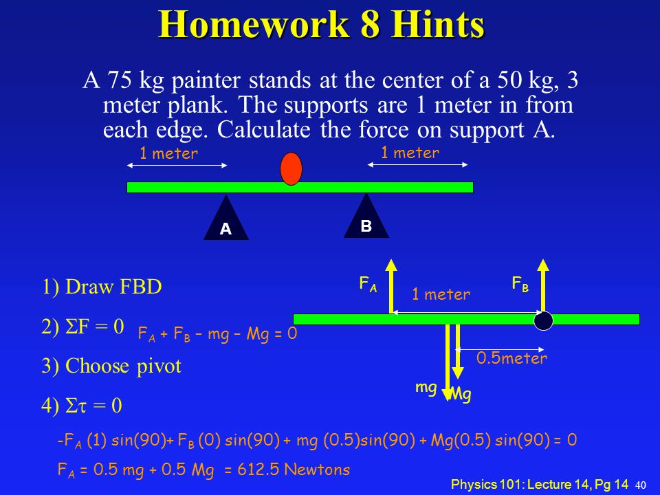 Homework 8 Hints