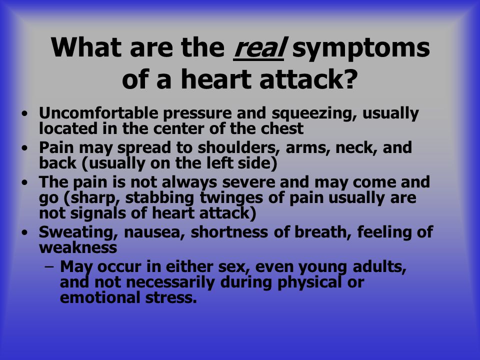 What are the real symptoms of a heart attack