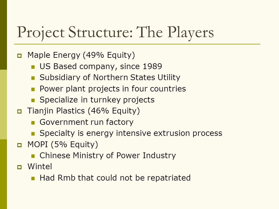 Project Structure: The Players