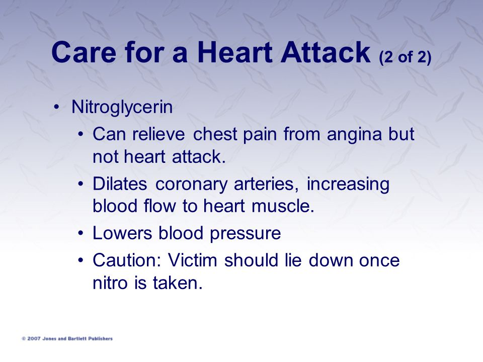 Care for a Heart Attack (2 of 2)