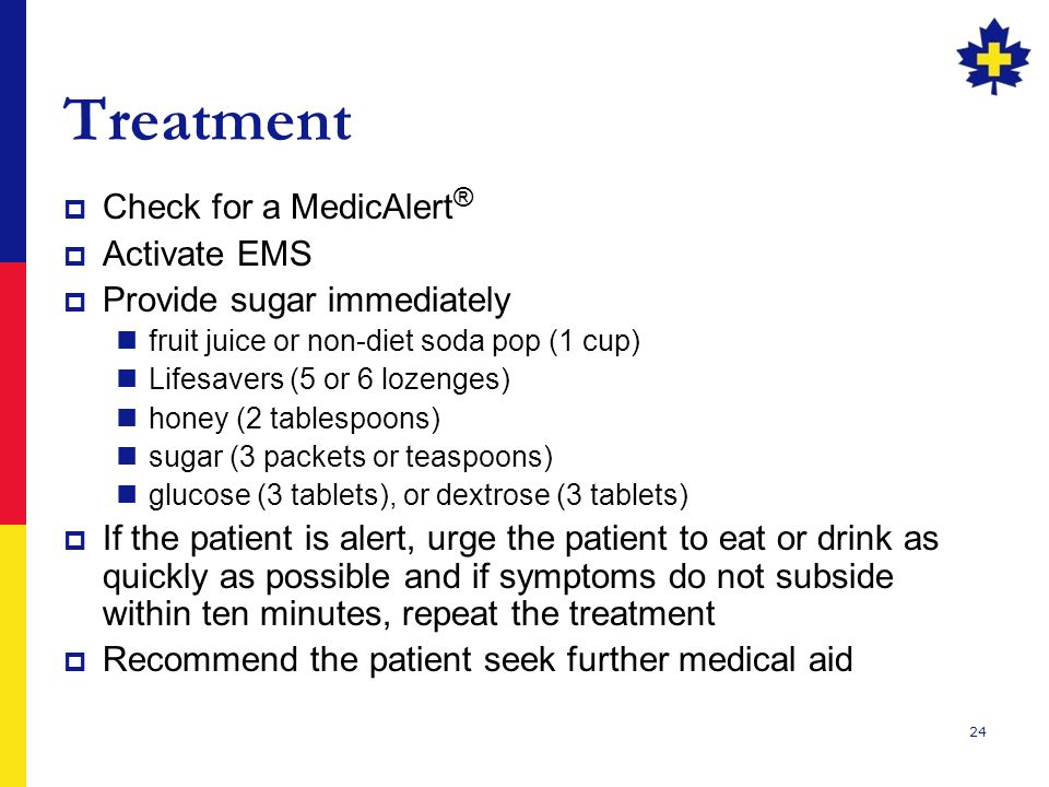 Treatment Check for a MedicAlert® Activate EMS