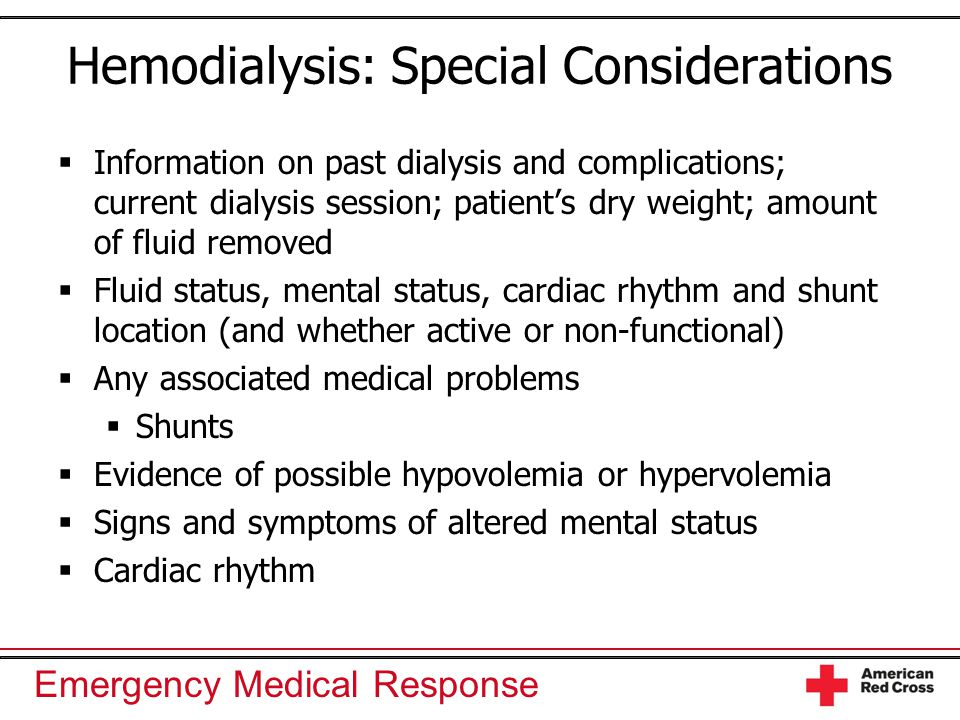 Hemodialysis: Special Considerations