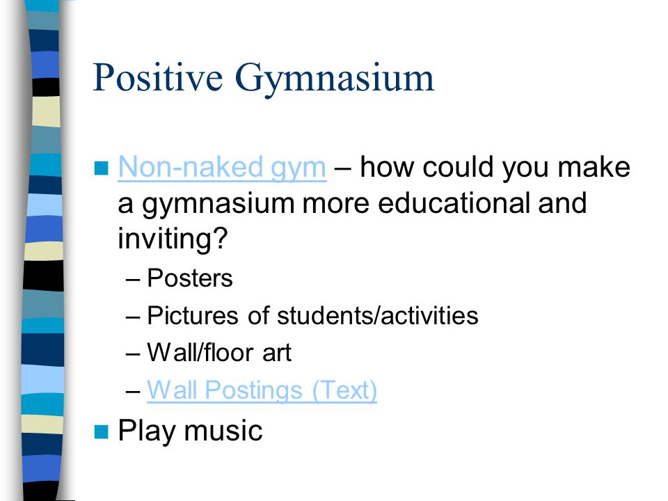Positive Gymnasium Non-naked gym – how could you make a gymnasium more educational and inviting Posters.