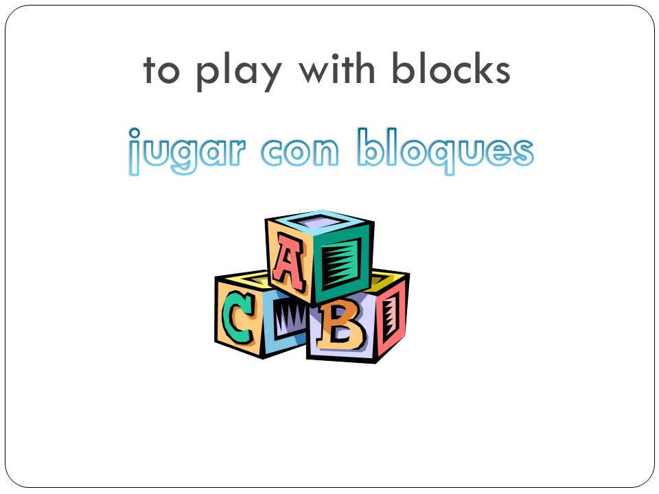 to play with blocks jugar con bloques