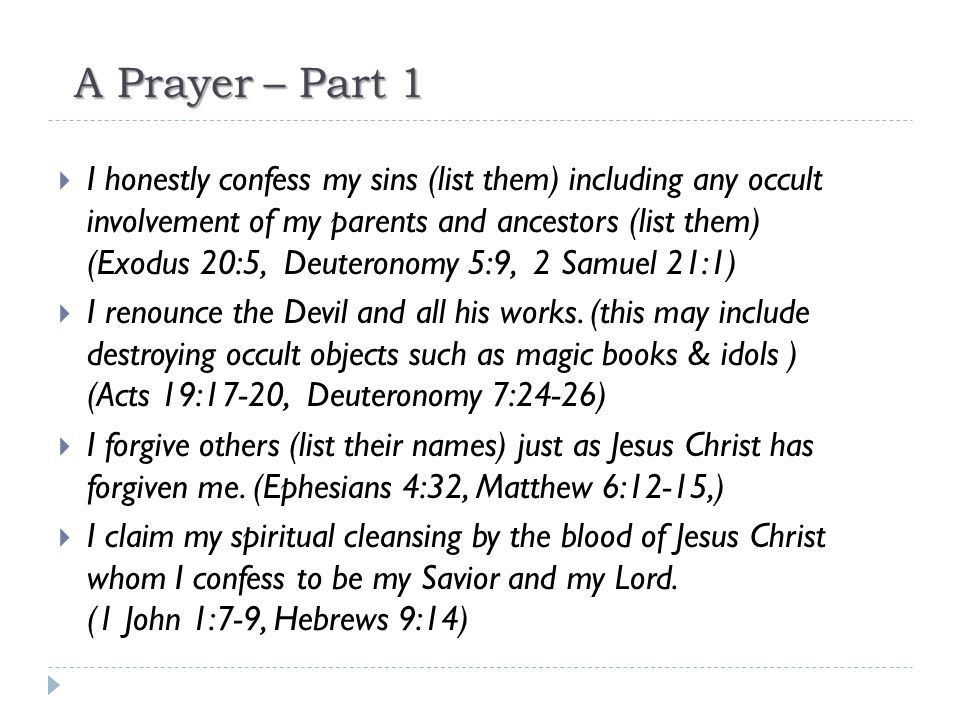 A Prayer – Part 1