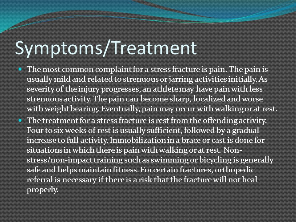 Symptoms/Treatment