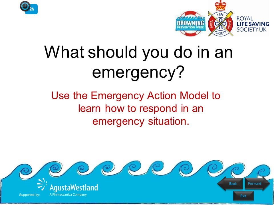 What should you do in an emergency