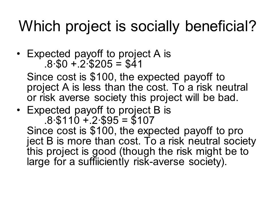 Which project is socially beneficial