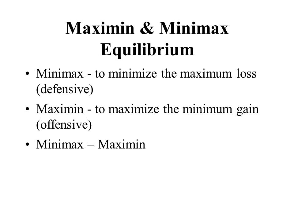 maximin minimax This matlab function starts at x0 and finds a minimax solution x to the functions described in fun.